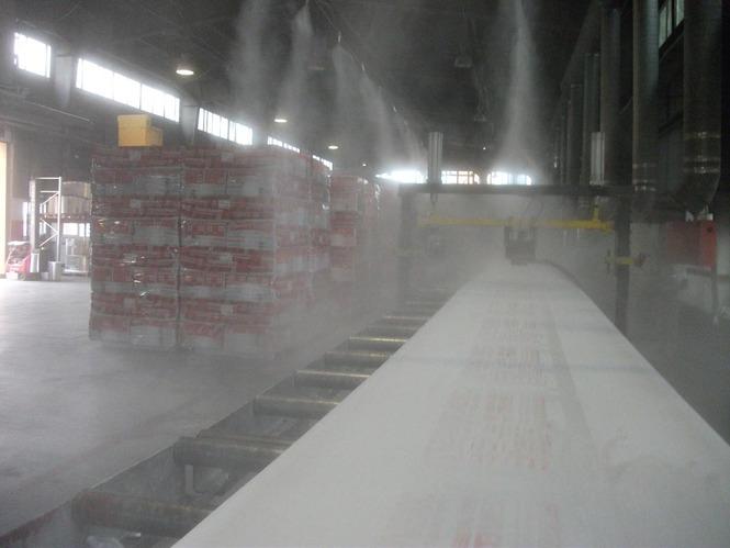 Борьба с вредными веществами и запахами с помощью искусственного тумана